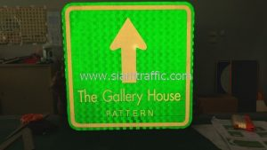 The Gallery House Pattern signs