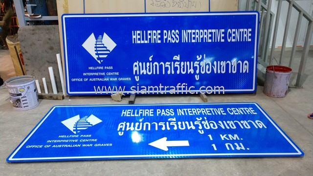 Chong Khaokhat Museum Kanchanaburi signs
