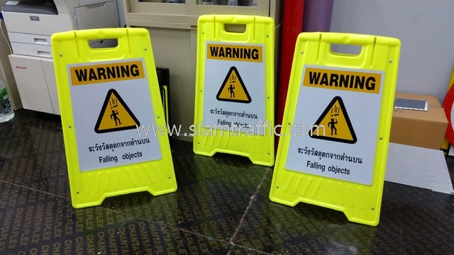 Floor stand sign Solar-D Pathum Thani