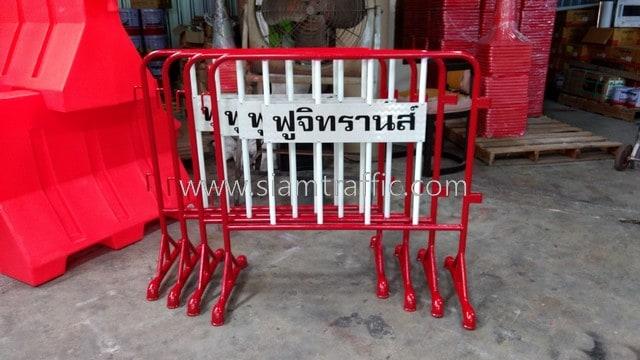 แผงกั้นจราจร ไม่มีล้อ ขาวแดง บริษัท ฟูจิทรานส์ (ประเทศไทย) จำกัด