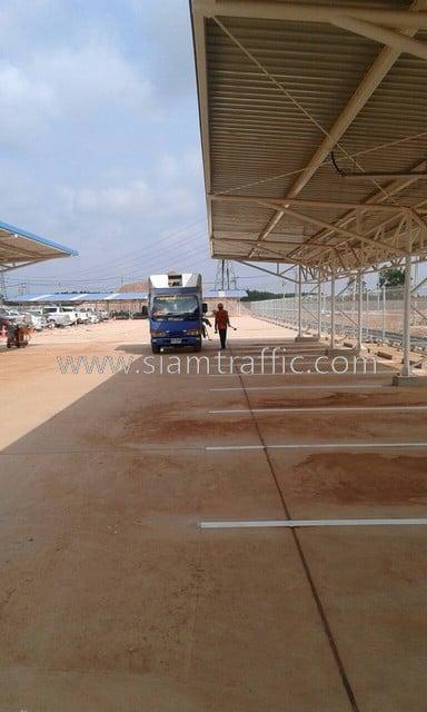 ตีเส้นถนนเส้นกว้าง 10 ซม.จำนวน 1,263 ม. KBI-OFFICE ปราจีนบุรี