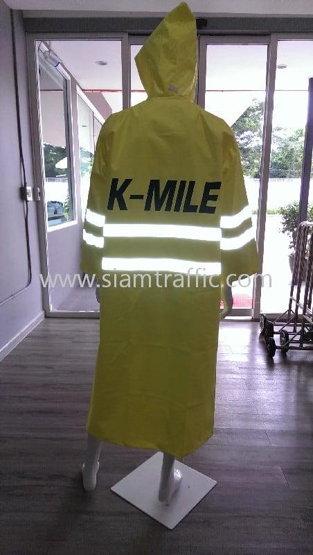 เสื้อคลุมสะท้อนแสงสกรีนข้อความ K-MILE เสื้อกันฝนสีเขียว 11 ตัว