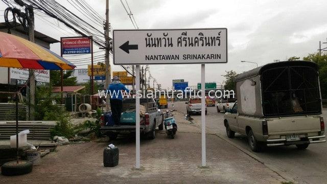 ป้ายข้อความ หมู่บ้านจัดสรร นันทวัน ศรีนครินทร์ ถนนเทพารักษ์
