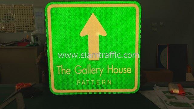 ป้ายบอกทาง The Gallery House PATTERN ติดตั้งที่ลาดพร้าว ซอย 1