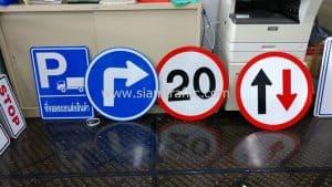 Ritta Co.,Ltd. regulatory signs