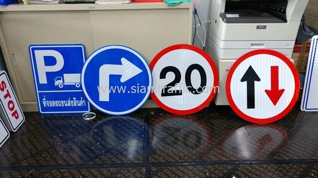 [:th]ป้ายที่จอดรถ พร้อมสัญลักษณ์ และป้ายจราจร บริษัท ฤทธา จำกัด[:en]Ritta Co.,Ltd. regulatory signs[:]