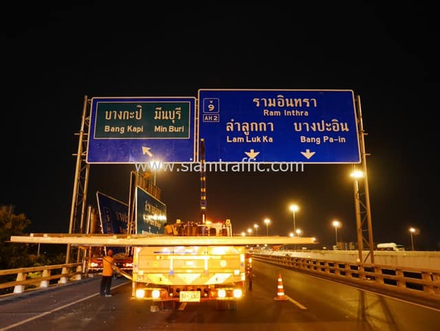 [:th]ป้ายโอเวอร์เฮด ทางหลวงพิเศษหมายเลข 9 ปริมาณงาน 1,930 ตร.ม.[:en]Motorway 9 Bang Pa-In - Khlong Phrayasuren - Phra Pradaeng signs[:]