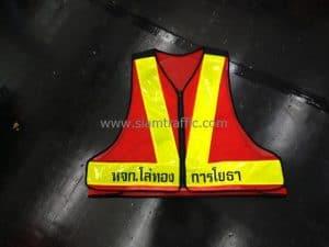 Lothong Civil LTD.,PART. reflective safety vest
