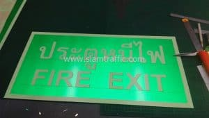 SR&K Line Engineering fire exit signs