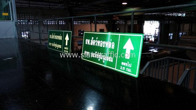 [:th]ป้ายบอกทาง รพ.สัตว์ทองหล่อ สาขาประดิษฐ์มนูธรรม สุขุมวิท 55[:en]Thonglor Pet Hospital Praditmanutham signs[:]