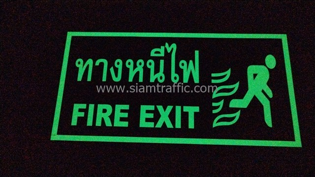 Vinoteca fire exit signs