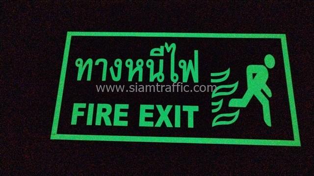 [:th]ป้ายทางหนีไฟ FIRE EXIT ติดสติกเกอร์เรืองแสง บจก.วิโนเทคก้า[:en]Vinoteca fire exit signs[:]