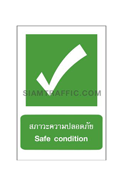Safe Condition Sign