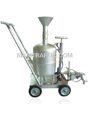 Primer Sprayer