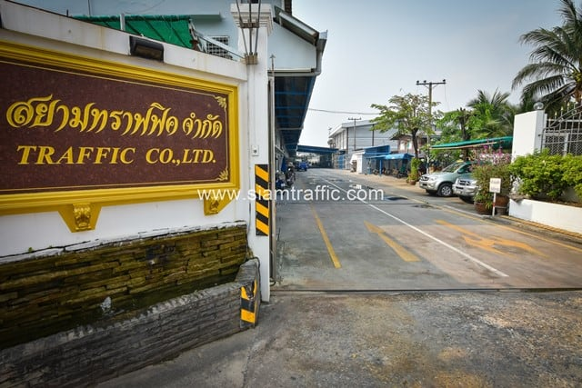 Siam Traffic Co.,Ltd. - Factory