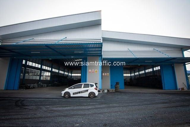 บริษัท สยามทราฟฟิค จำกัด - โรงงานที่สมุทรปราการ