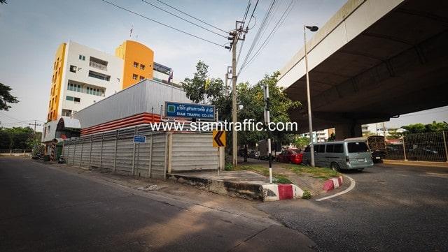 Siam Traffic Co.,Ltd. - Office