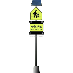 Solar School Zone warning sign