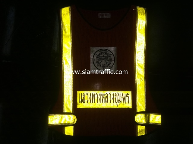 High visibility reflective safety vest Chumphon Highway District