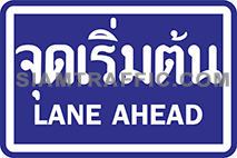 Lane Ahead 40 x 60 cm