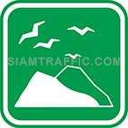 Green tourist signs: Mountain