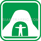 Green tourist signs: Cave