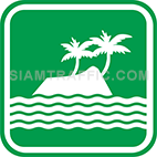 Green tourist signs: Island