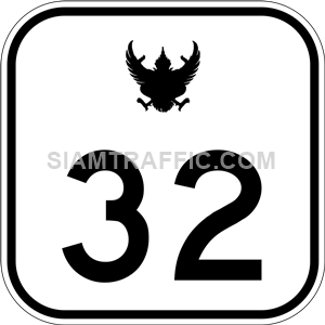 Thai Highway sign