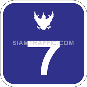 Thai Motorway sign