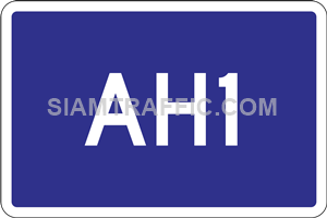 Asian Highway sign