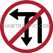 Regulatory Sign: No Left Turn nor U-turn