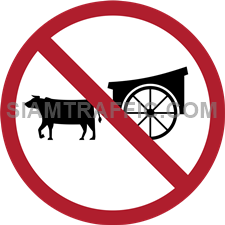 Regulatory Sign: No animal-drawn carts
