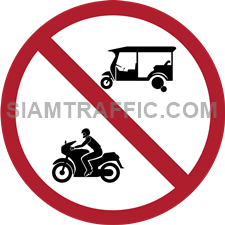 "Regulatory Sign: ""Closed to Motorized Vehicles"" All motorized vehicles are prohibited to enter the signage area."