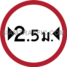 "Regulatory Sign: ""Maximum Width Limit"" Vehicles, which its width exceeding the width limit specified on the sign in meter, are not allowed to enter the signage area."