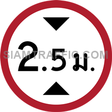 "Regulatory Sign: ""Maximum Height Limit"" Vehicles, which its height exceeding the width limit specified on the sign in meter, are not allowed to enter the signage area."