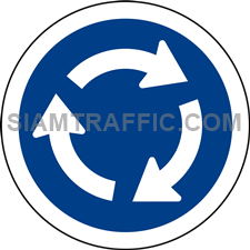 "Regulatory Sign: ""Roundabout"" All drivers of vehicles must follow the traffic flow to the left (clockwise). Vehicles entering a roundabout must give way to all traffic within the roudabout first. Additionally, entering vehicles are not allowed to overtake or crosscut the traffic within the roundabout."