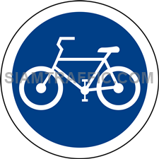 Regulatory Sign: Bicycles only