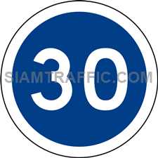 Regulatory Sign: Minimum speed limit
