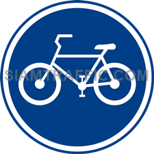 Regulatory Sign: Bicycles only. (Department of Rural Roads Standards)