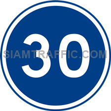 Regulatory Sign: Minimum speed limit. (Department of Rural Roads Standards)