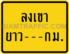 "Traffic Warning ""Down Hill … Km"""