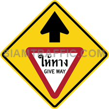 "2-55/1 Signs Of Warning ""Give way ahead"" – The front side has a badge to be mounted to the driver, ready to give you a way to get directions."