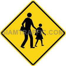 "2-57 Work Signs ""School Crossing"" – There is a school in close vicinity, drivers must slow down the vehicles and be cautious of any accident that may happen to the students. If there are students waiting to cross the road, drivers must wait for the students to cross first. If it is during school hours, loud noises are prohibited near the school area."