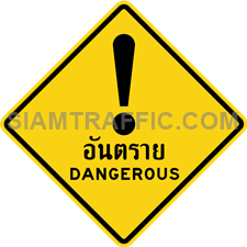 "2-60/1 Work Signs ""Danger"" – The road ahead may be dangerous. Used to warn drivers of temporary hazards on highways, such as car accidents. Road erosion from flooding With trees falling in the way There is a repair of the wiring straddling the traffic surface."