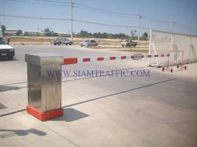 Automatic barrier, Kubota Co. Ltd.