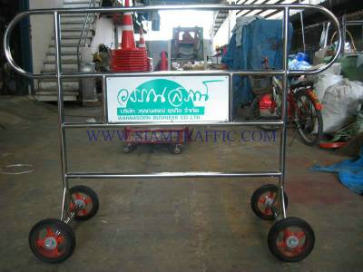 Traffic barrier AS type, stainless