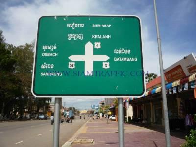 Traffic sign at Cambodia