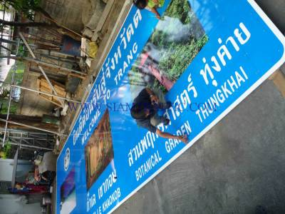 Tourism spots recommendation sign and overhead of the Trang province, Tourism Authority of Thailand