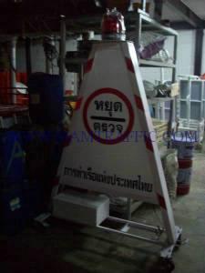 Police traffic barrier Thai Port