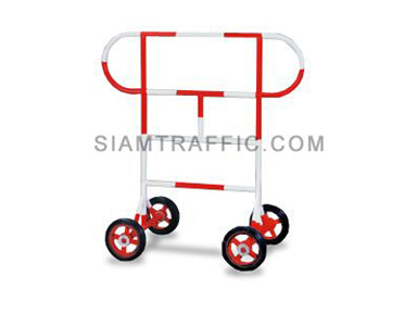 Barrier : Type A Barrier (With Wheels) 1 meter length x 110 cm. height x 50 cm. width